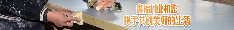 四川防火门厂